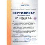 Накопительный водонагреватель Kospel WP-120