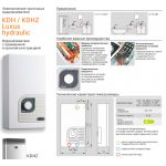 Электрический проточный водонагреватель Kospel KDH 12 Luxus